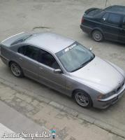 Bmw Seria 5 2001