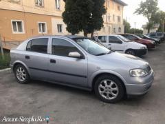 Opel Astra G 2002 GPL