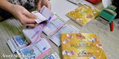 Finanțare de împrumut între special