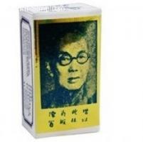 Suifan Original - Trateaza-ti ejacularea precoce