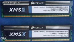 Rami kit 2x4gb (8gb) ddr3 1333 mhz corsair