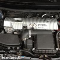 Toyota Auris An 2012 Hibrid