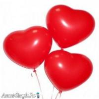 Vând baloane cu heliu în formă de inimă