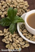 Cafea Verde Pentru Slabit! 125 lei