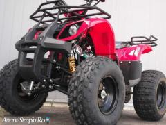 ATV nou Hummer 125 cc cu livrare gratis in tara