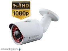 Camera supraveghere exterior HDCVI 2,4 Megapixeli FULL HD