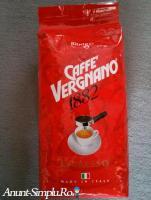 Cafea boabe Espresso Italia