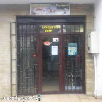 Magazin Pentru Vanatori Si Pescari