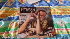 Blind Petition ‎– Perversum Maximum LP