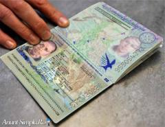 Cumpărați pașaportul britanic, permisul de conducere