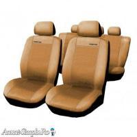 Huse scaune auto Audi A3 Alcantara