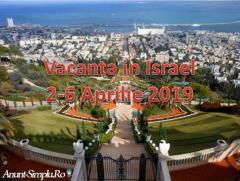 Israel 02-06 Aprilie  2019