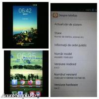 Huawei Y540 Dual Sim