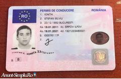 Cumpărați permis de conducere UE, Română