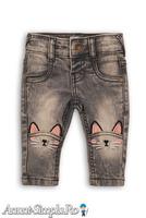 Pantaloni si blugi pentru fetite