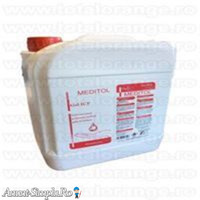 Gel antibacterian maini Total Orange
