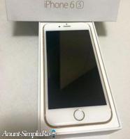 Vand iPhone 6s nou