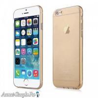 Iphone 6s Plus Gold 16 GB