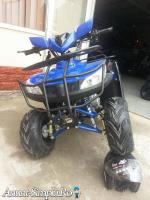 Atv BMW import Germania, livrare gratis