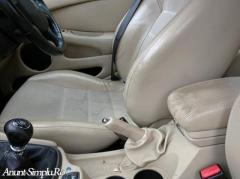 curatatorie tapiterii auto