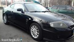 Hyundai Coupe An 2007