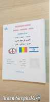Dictionar juridic roman ebraic si roman arab